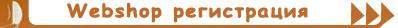 Lavylites Webshop регистрация Интернет-магазин Россия